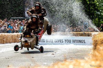 おバカな競技に大まじめ、レッドブル ボックスカートレース開催 10月6日