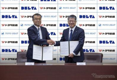 シートメーカー3社、米国に合弁会社設立 2021年よりトヨタ×マツダ新工場へ納入