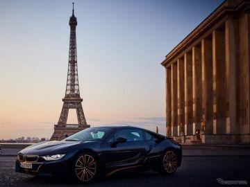 BMWのPHVスポーツカー『i8』、2020年春に生産終了へ…最終限定車を発表
