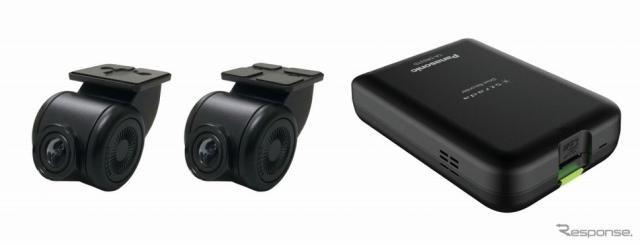 パナソニック、カーナビ連携ドラレコに前後2カメラタイプを追加