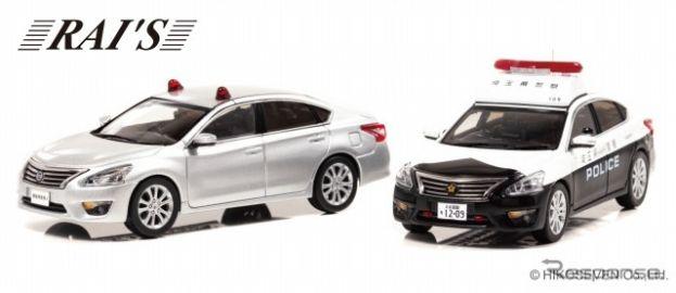 マニアックな2灯仕様の ティアナ 捜査車両など、1/43スケールで発売