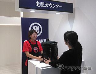 熊本市に手ぶら観光サービス拠点を新設へ バスターミナルもある複合商業施設「サクラマチクマモト」