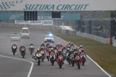 全日本ロードレース最終戦 MFJグランプリ、前売りチケット販売開始 ルマン式キャンプも開催