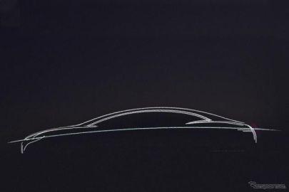 メルセデスベンツ EQ、初のセダンは『ヴィジョン EQS』…フランクフルトモーターショー2019 で発表へ