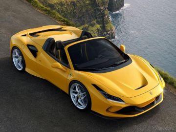フェラーリ F8スパイダー 発表…488スパイダー が大幅改良で720馬力に