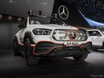 メルセデスベンツ『ESF 2019』、自動運転など次世代技術満載…フランクフルトモーターショー2019