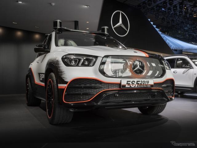 メルセデスベンツ ESF 2019(フランクフルトモーターショー2019)《photo by Mercedes-Benz》