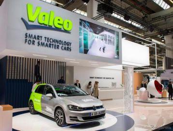 ヴァレオの電動化技術、JVのeDriveとPHV…フランクフルトモーターショー2019[おわび]