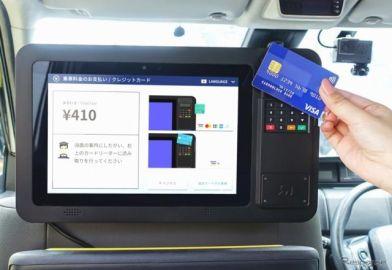 JapanTaxi、「Visaのタッチ決済」に今秋対応開始 タクシー車載決済機では国内初