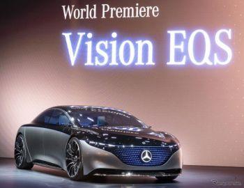 未来のメルセデスベンツ Sクラス は電動化へ、『ヴィジョン EQS』発表…フランクフルトモーターショー2019