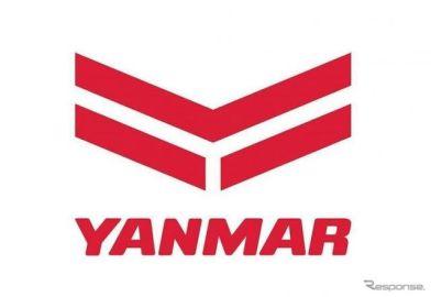 ヤンマー、米国建機メーカー ASV社の買収完了 小型建機事業を強化