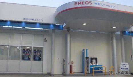 JXTGエネルギー、横浜市の市営FCバスに水素を供給 10月2日から試験運行