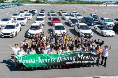 """ホンダ「タイプR」だけのドライビングミーティング、通常より""""尖った""""内容とは?…鈴鹿サーキットで開催"""