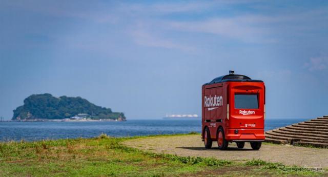 自動走行ロボットを活用した一般利用者向け配送サービス《画像:楽天/西友》