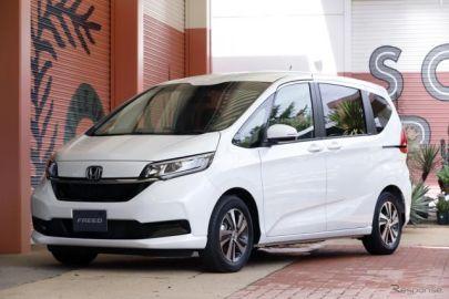 【ホンダ フリード 改良新型】エンジン回転数制御、Honda SENSINGアップデート…安全面の進化も