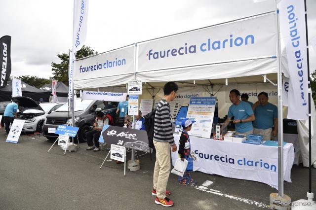 faurecia clarion ナビ&フルデジタルサウンド試聴会《撮影 雪岡直樹》