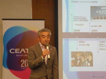 【CEATEC 2019】750社以上出展、20周年特別企画で自動運転の実証実験も---概要発表