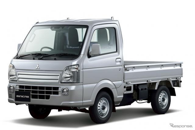 三菱ミニキャブ・トラック《画像:三菱自動車》
