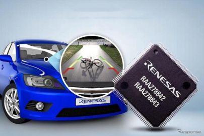 ルネサス、車載用フルHD対応のLCDビデオコントローラ発売 MIPI-CSI2インタフェース搭載