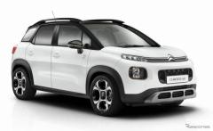 シトロエン、C3エアクロスSUVオリジンズ 発売へ 創立100周年記念車の第3弾