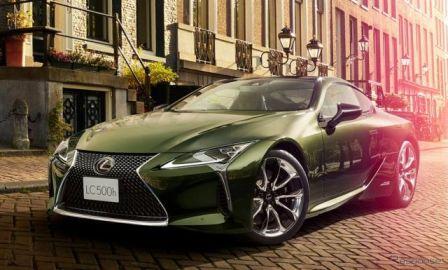 レクサス、特別仕様車発売へ…LC にL-ANILINE本革シート、IS に藍本杢ステアリングホイール採用