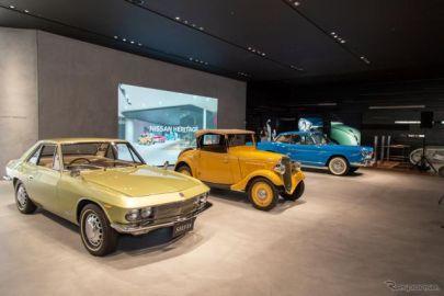 ダットソンやシルビア、スカイラインの展示も…日産本社ギャラリーに「歴史ゾーン」