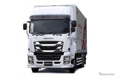 いすゞの大型トラック ギガ、最新モデルを世界初公開へ…東京モーターショー2019
