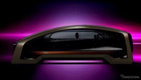 次世代車室空間、内装メーカーのTSテックが参考出品へ…東京モーターショー2019