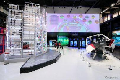 ヤンマーミュージアム、10月5日リニューアルオープン 見て・触れて・体験しながら学ぶ