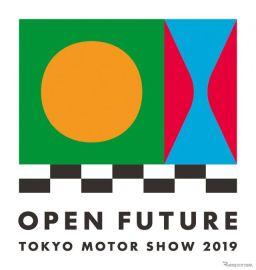 住友ゴム、プレスセンターに、ダンロップ・ファルケンブランドで協賛へ…東京モーターショー2019