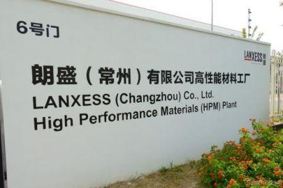 独・ランクセス社の高性能プラスチック生産工場が中国で稼働を開始