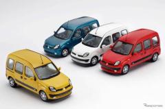 特注生産のカングー1/43ミニカー、三栄が販売予定…フレンチブルーミーティング2019