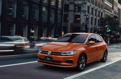 VW ポロ、特別仕様車「ポロ TSI コンフォートライン リミテッド」発売 LEDヘッドライトなど装備