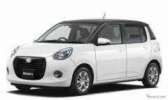 ダイハツ ブーン&トール、装備充実の特別仕様車を発売