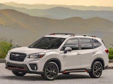 スバル米国販売が新記録、フォレスター 新型が牽引 2019年1-9月