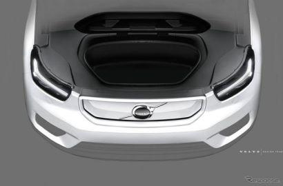 ボルボ XC40 のEV、専用デザイン採用へ 10月16日発表予定