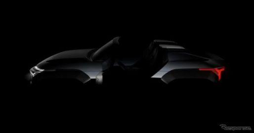 三菱自動車、小型電動SUVと新型軽自動車のコンセプトモデル世界初披露へ…東京モーターショー2019