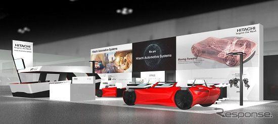 日立オートモティブ、電動化・自動運転システムを紹介…東京モーターショー2019出展予定