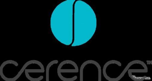 セレンス、ニュアンスのオートモーティブ部門から独立 新会社として稼働開始