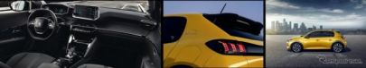 プジョー 208新型《画像:プジョー・シトロエン・ジャポン》