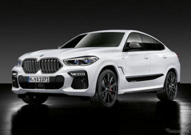 BMW X6 新型、Mパフォーマンスパーツを欧州で設定