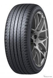 レクサス LS 国内モデル、ダンロップのランフラットタイヤ「SP SPORT MAXX 050 DSST CTT」を新車装着
