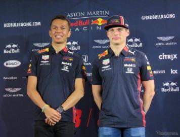 レッドブル・ホンダのフェルスタッペン&アルボン、陽気なやる気で鈴鹿好走へ…F1 日本GP