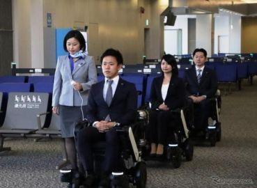 自動追従電動車いすの実証実験、一般利用客が参加して成田空港で実施 ANA