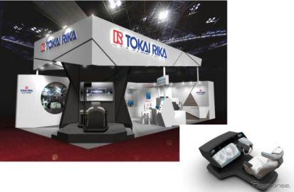 東海理化、クルマと対話できる「将来コックピット」など展示予定…東京モーターショー2019