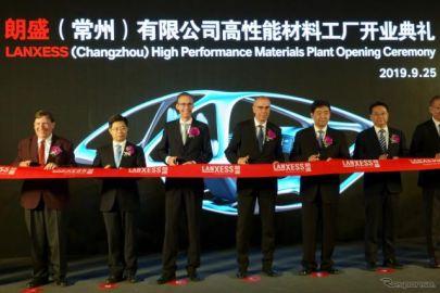 新工場開所のランクセス、キーマンは中国自動車市場の今後をどう見るか?[インタビュー]