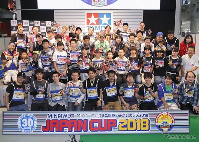 ミニ四駆ジャパンカップ チャンピオン決定戦(昨年の模様)《画像:タミヤ》