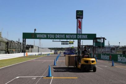 【F1 日本GP】12日土曜日のすべての予定をキャンセル 台風19号で
