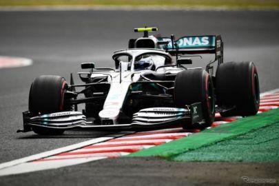 【F1 日本GP】F1日本GPが開幕。フリー走行1回目はボッタスがトップタイム…山本尚貴は17番手