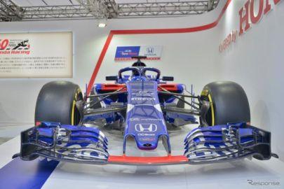 トークショーや記念グッズなど…F1 日本GP、GPスクエアの注目情報